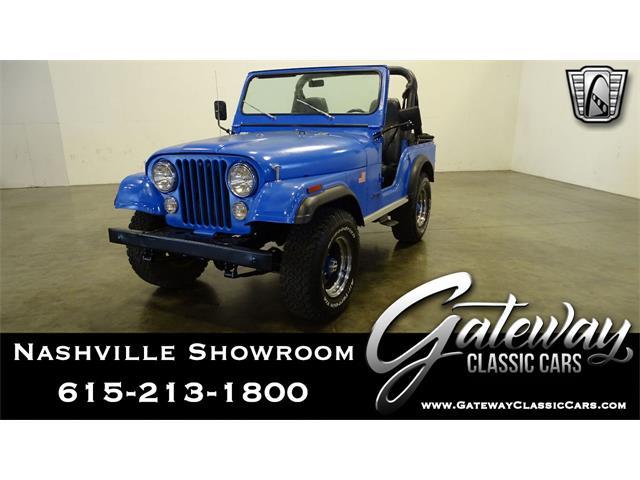 1980 Jeep CJ5 (CC-1448707) for sale in O'Fallon, Illinois