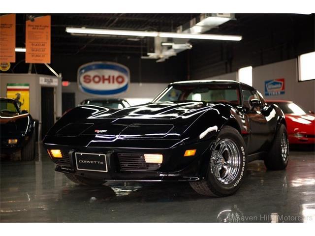 1979 Chevrolet Corvette (CC-1449253) for sale in Cincinnati, Ohio