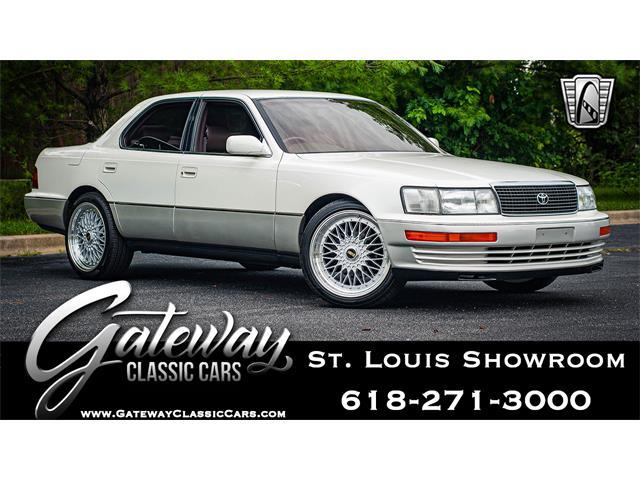 1991 Toyota Celsior (CC-1449494) for sale in O'Fallon, Illinois
