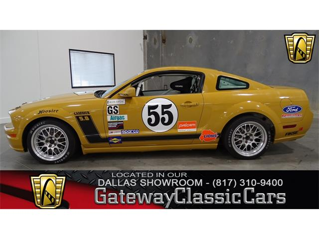 2005 Ford Mustang (CC-1449881) for sale in O'Fallon, Illinois