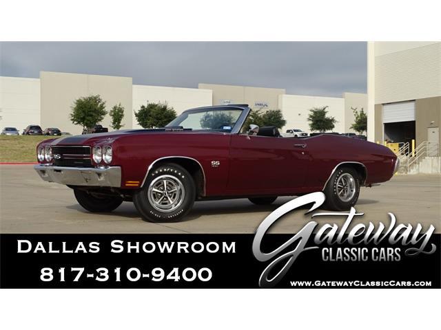1970 Chevrolet Chevelle (CC-1449963) for sale in O'Fallon, Illinois