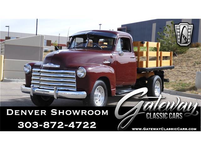 1952 Chevrolet 3600 (CC-1451158) for sale in O'Fallon, Illinois