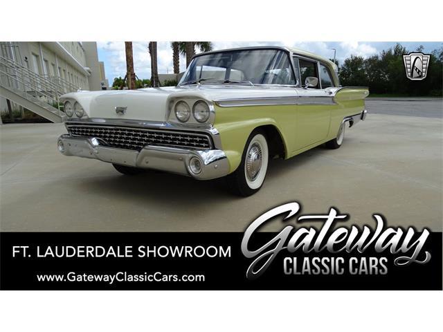 1959 Ford Fairlane 500 (CC-1451168) for sale in O'Fallon, Illinois