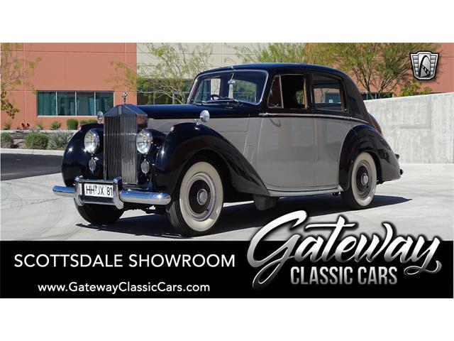 1954 Bentley R Type (CC-1451224) for sale in O'Fallon, Illinois
