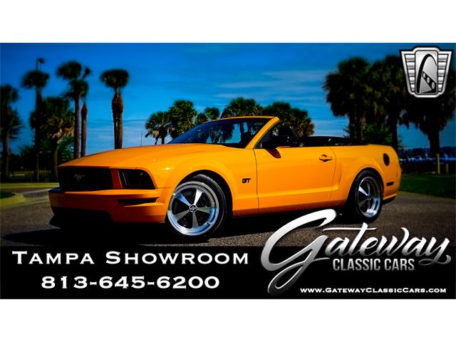 2007 Ford Mustang (CC-1451245) for sale in O'Fallon, Illinois