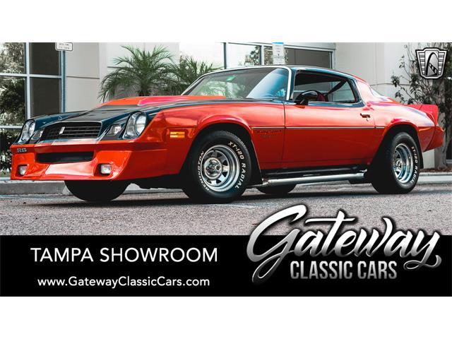 1979 Chevrolet Camaro (CC-1451267) for sale in O'Fallon, Illinois