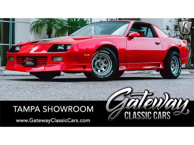 1992 Chevrolet Camaro (CC-1451268) for sale in O'Fallon, Illinois