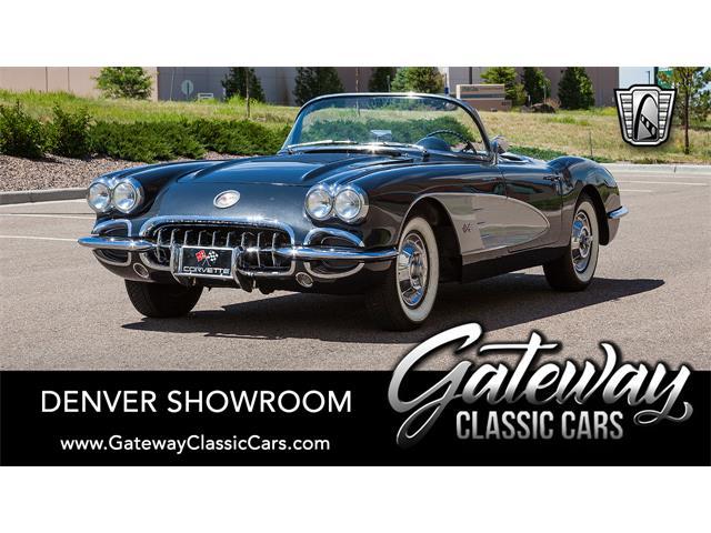 1958 Chevrolet Corvette (CC-1450178) for sale in O'Fallon, Illinois