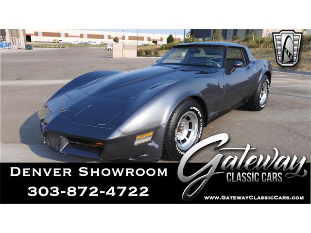 1981 Chevrolet Corvette (CC-1452206) for sale in O'Fallon, Illinois