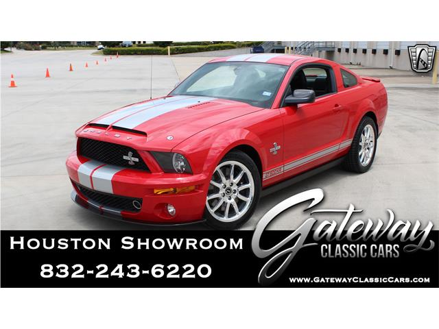 2008 Ford Mustang (CC-1450233) for sale in O'Fallon, Illinois