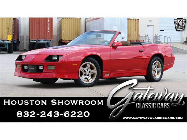 1990 Chevrolet Camaro (CC-1450276) for sale in O'Fallon, Illinois