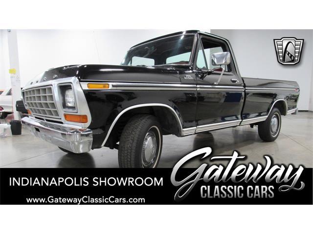 1979 Ford F150 (CC-1452941) for sale in O'Fallon, Illinois