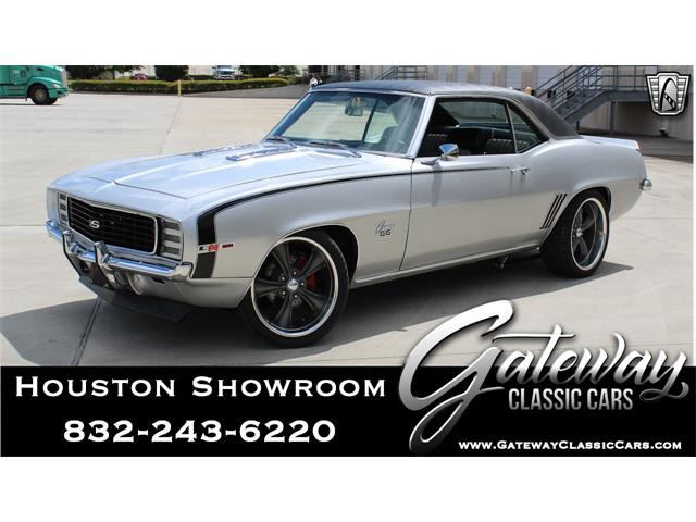 1969 Chevrolet Camaro (CC-1450296) for sale in O'Fallon, Illinois