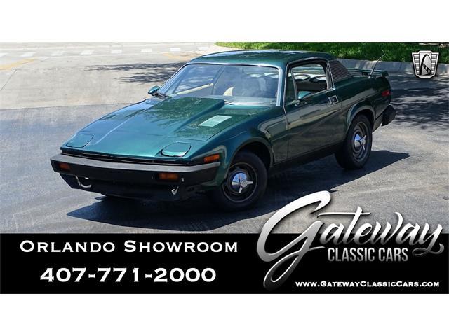 1976 Triumph TR7 (CC-1452981) for sale in O'Fallon, Illinois