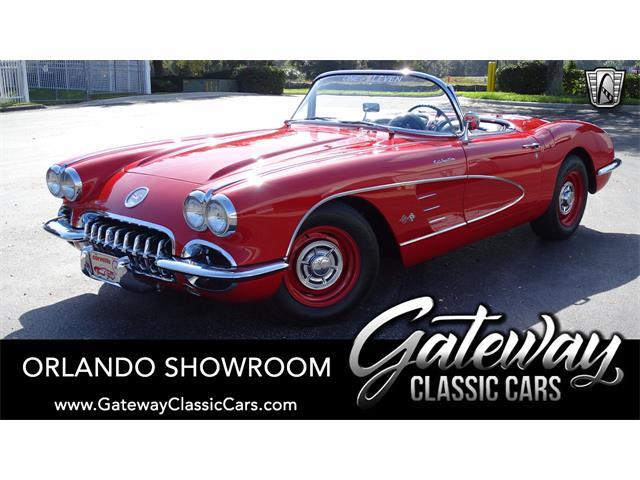 1960 Chevrolet Corvette (CC-1452992) for sale in O'Fallon, Illinois