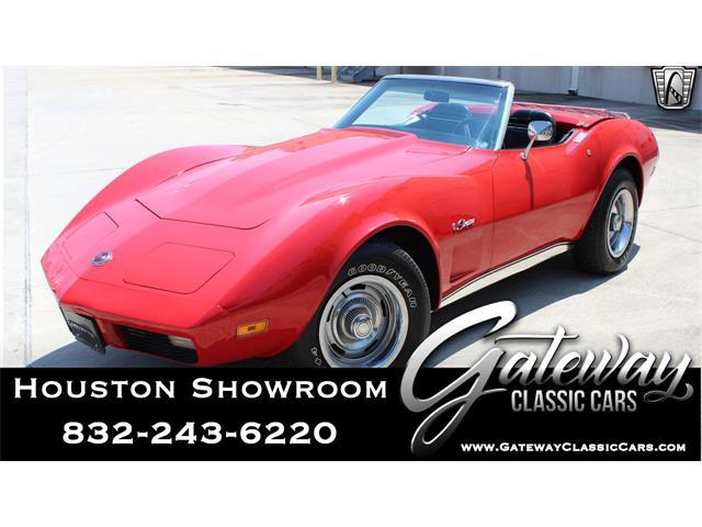1974 Chevrolet Corvette (CC-1450301) for sale in O'Fallon, Illinois
