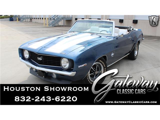 1969 Chevrolet Camaro (CC-1450309) for sale in O'Fallon, Illinois