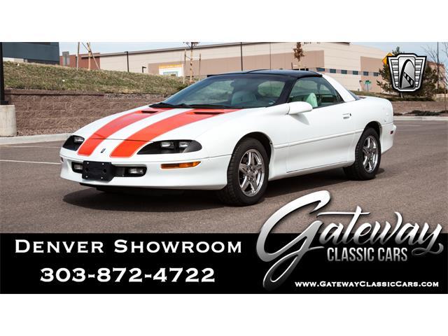 1997 Chevrolet Camaro (CC-1453090) for sale in O'Fallon, Illinois