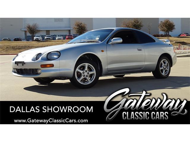 1993 Toyota Celica (CC-1453226) for sale in O'Fallon, Illinois