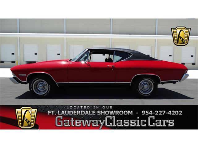 1968 Chevrolet Chevelle (CC-1453231) for sale in O'Fallon, Illinois