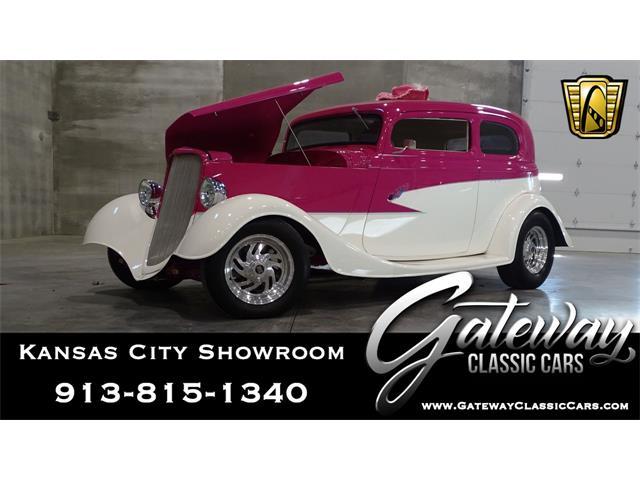 1933 Ford Crown Victoria (CC-1453341) for sale in O'Fallon, Illinois