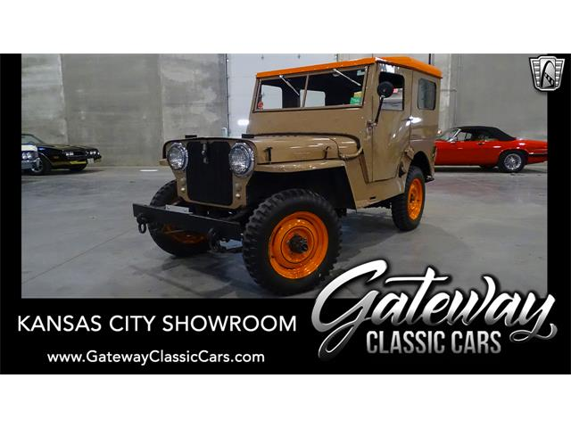1948 Willys Jeep (CC-1453344) for sale in O'Fallon, Illinois