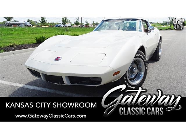 1974 Chevrolet Corvette (CC-1453347) for sale in O'Fallon, Illinois