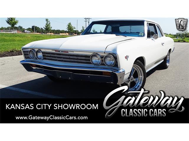 1967 Chevrolet Chevelle (CC-1453351) for sale in O'Fallon, Illinois