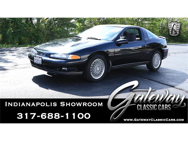 1992 Plymouth Laser (CC-1453379) for sale in O'Fallon, Illinois