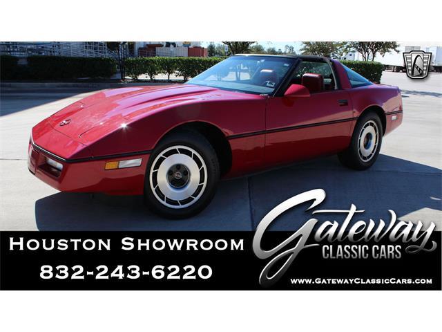 1984 Chevrolet Corvette (CC-1453523) for sale in O'Fallon, Illinois