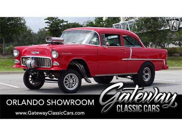 1955 Chevrolet 210 (CC-1453708) for sale in O'Fallon, Illinois