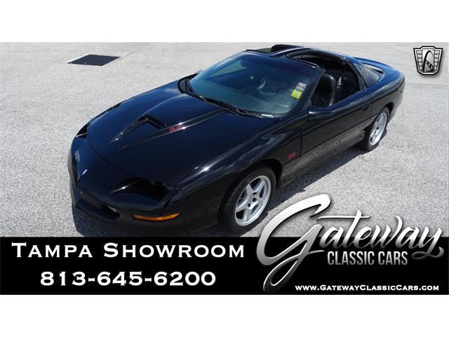 1996 Chevrolet Camaro (CC-1454377) for sale in O'Fallon, Illinois