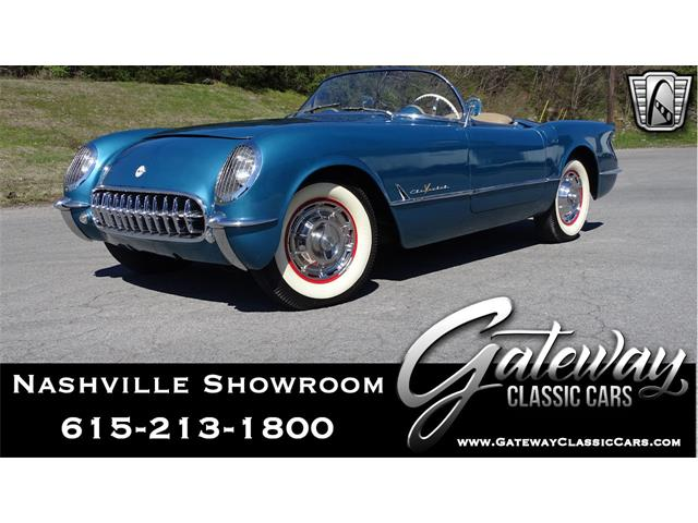 1955 Chevrolet Corvette (CC-1450475) for sale in O'Fallon, Illinois