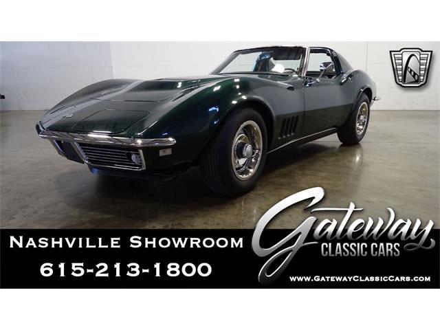 1968 Chevrolet Corvette (CC-1450480) for sale in O'Fallon, Illinois