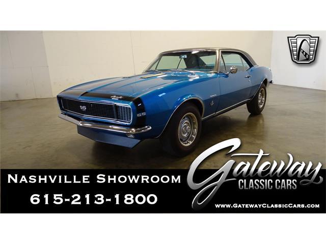 1967 Chevrolet Camaro (CC-1450493) for sale in O'Fallon, Illinois