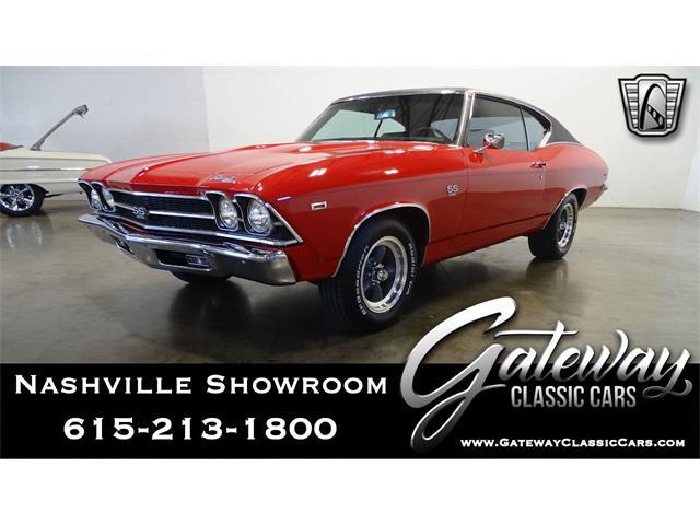 1969 Chevrolet Chevelle (CC-1450499) for sale in O'Fallon, Illinois