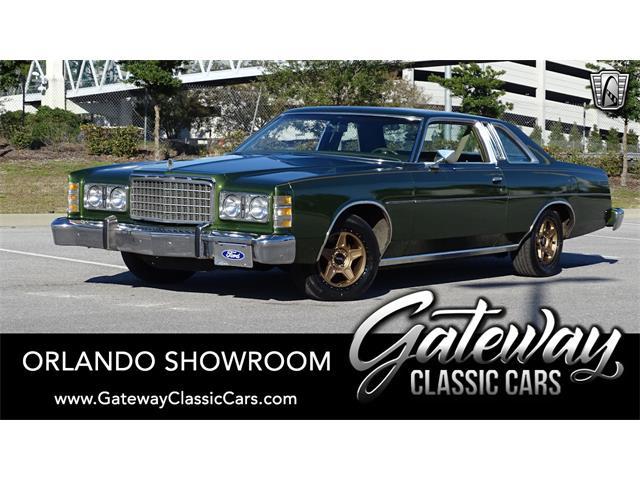 1975 Ford LTD (CC-1455365) for sale in O'Fallon, Illinois