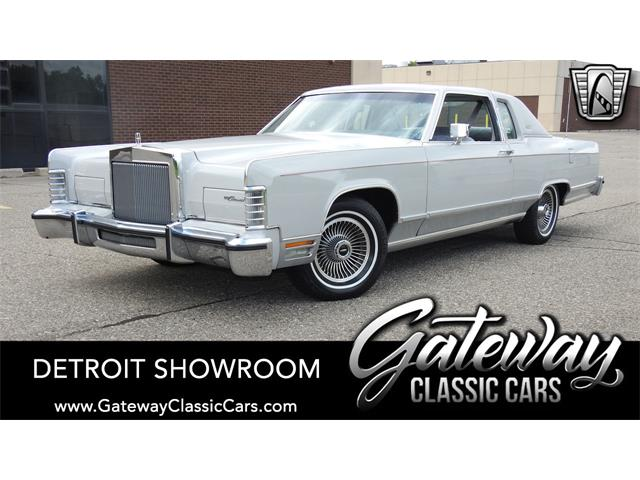 1979 Lincoln Continental (CC-1455850) for sale in O'Fallon, Illinois