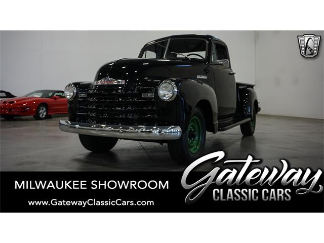 1952 Chevrolet 3600 (CC-1450059) for sale in O'Fallon, Illinois