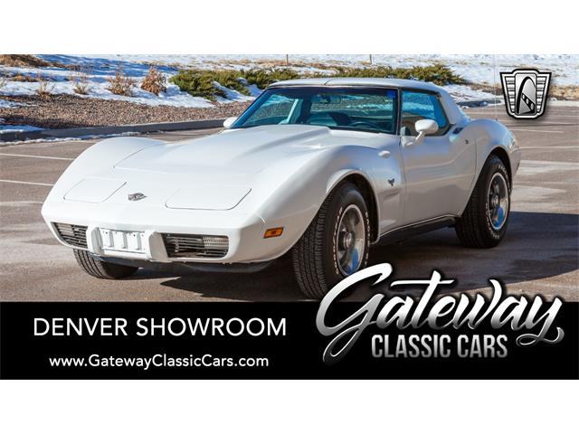 1978 Chevrolet Corvette (CC-1456061) for sale in O'Fallon, Illinois