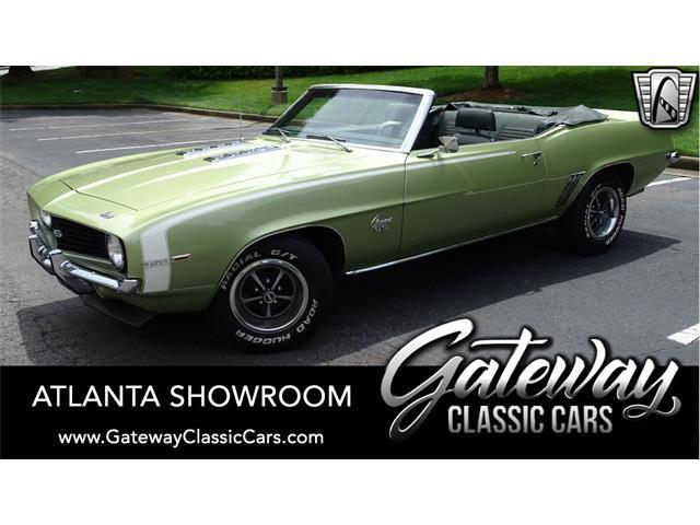 1969 Chevrolet Camaro (CC-1456298) for sale in O'Fallon, Illinois