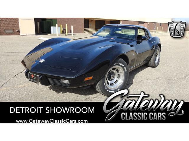 1978 Chevrolet Corvette (CC-1456310) for sale in O'Fallon, Illinois