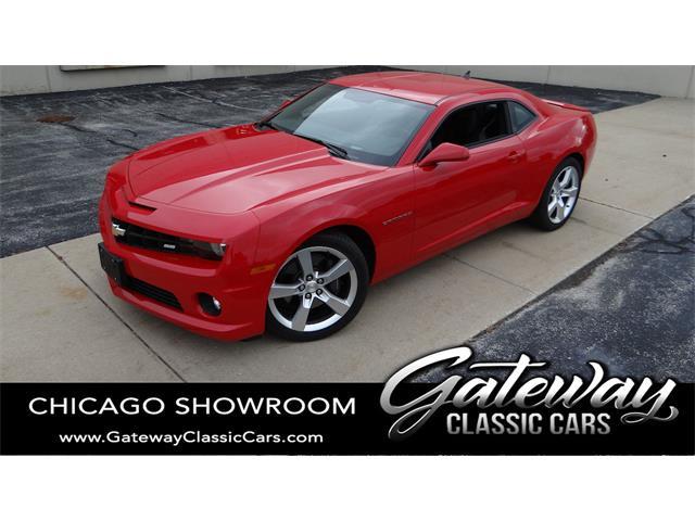2012 Chevrolet Camaro (CC-1450662) for sale in O'Fallon, Illinois