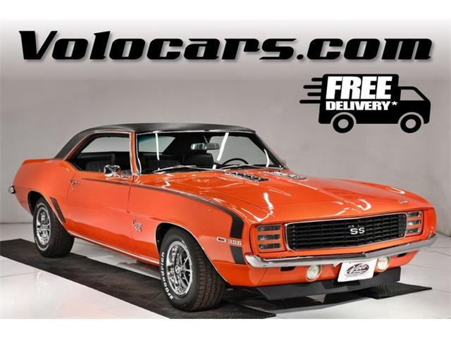 1969 Chevrolet Camaro (CC-1457141) for sale in Volo, Illinois