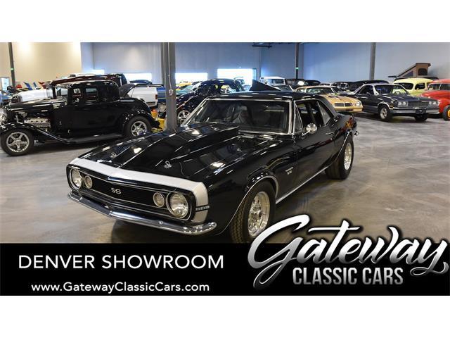 1967 Chevrolet Camaro (CC-1450728) for sale in O'Fallon, Illinois