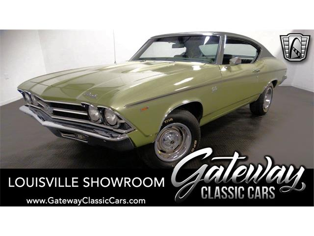1969 Chevrolet Chevelle (CC-1457525) for sale in O'Fallon, Illinois