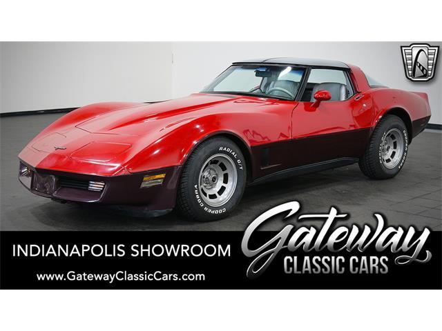 1981 Chevrolet Corvette (CC-1457928) for sale in O'Fallon, Illinois