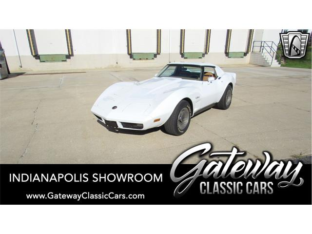 1974 Chevrolet Corvette (CC-1457936) for sale in O'Fallon, Illinois