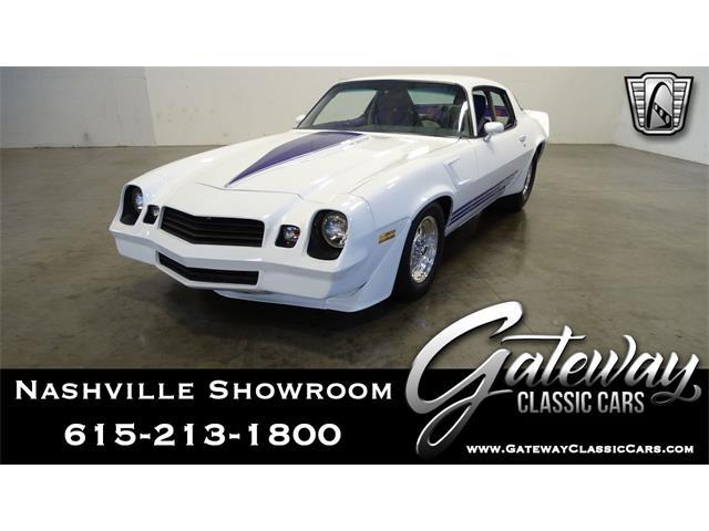 1979 Chevrolet Camaro (CC-1457974) for sale in O'Fallon, Illinois