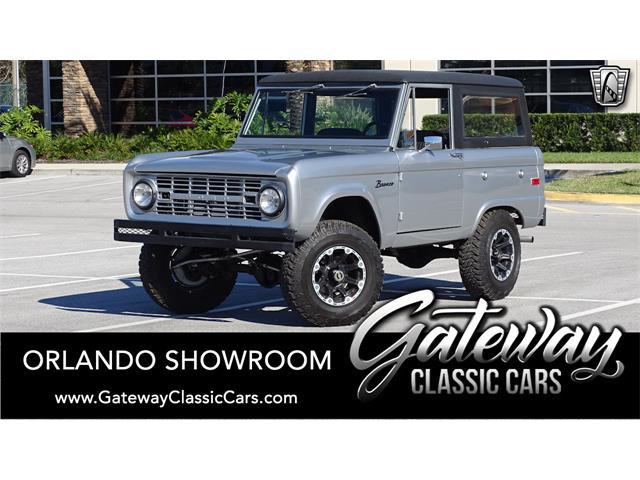 1976 Ford Bronco (CC-1458245) for sale in O'Fallon, Illinois
